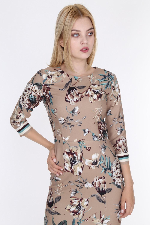 Floral Patterned Slit Beige Color Dress
