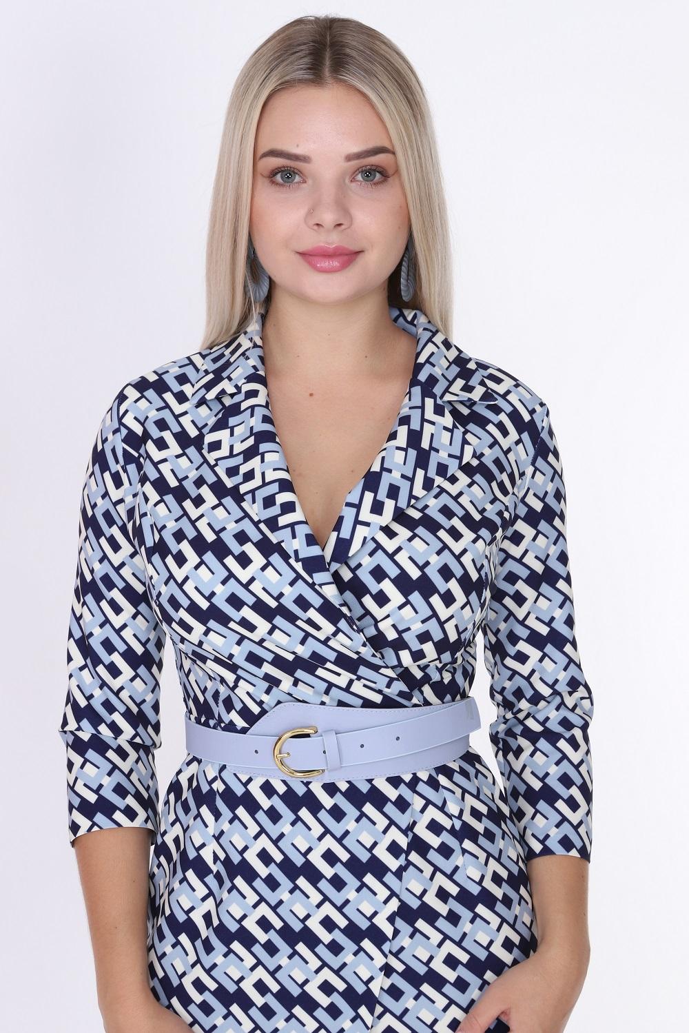 Patterned Collar Blue Color Dress