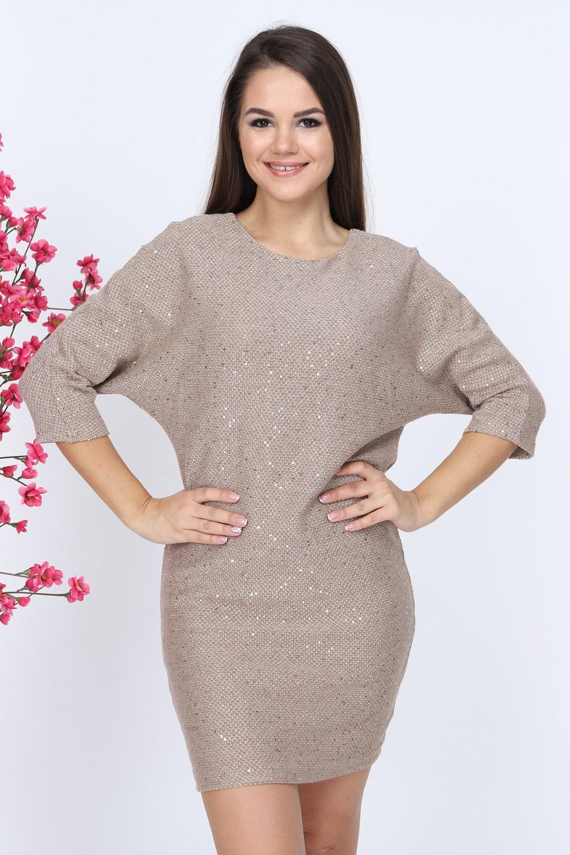 Silvery Beige Knitwear Dress